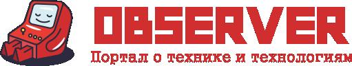 Портал о технике и технологиям, Новости техники, новости технологий