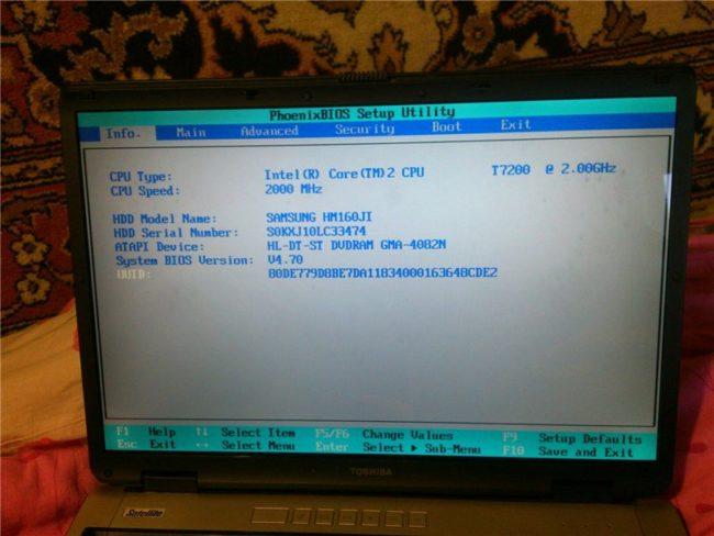 Как зайти в биос на ноутбуке и компьютере