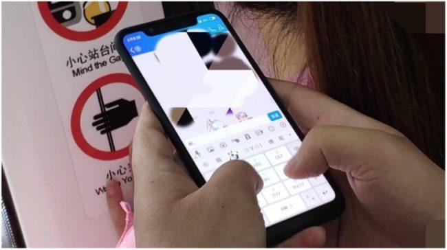 Производительность Xiaomi Mi8
