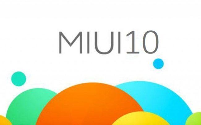 Новые фишки в MIUI 10