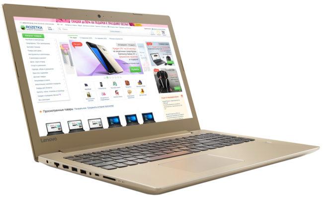 Обзор ноутбука Lenovo IdeaPad 520S
