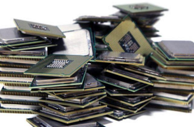 Центральный процессор (CPU)