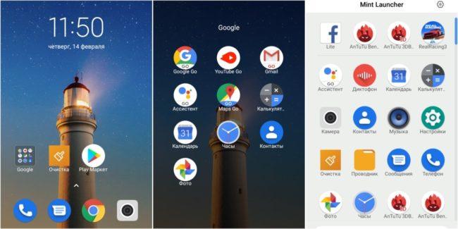 Производительность Xiaomi Redmi Go